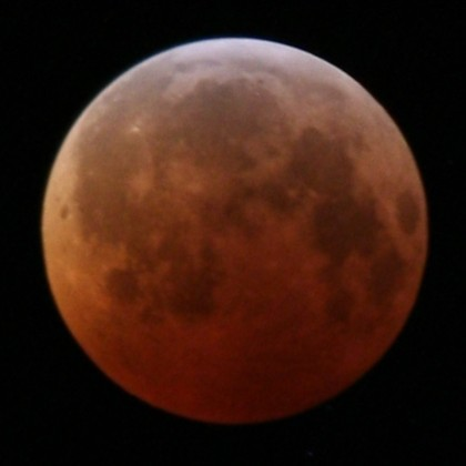 photo of moon on lunar eclipse
